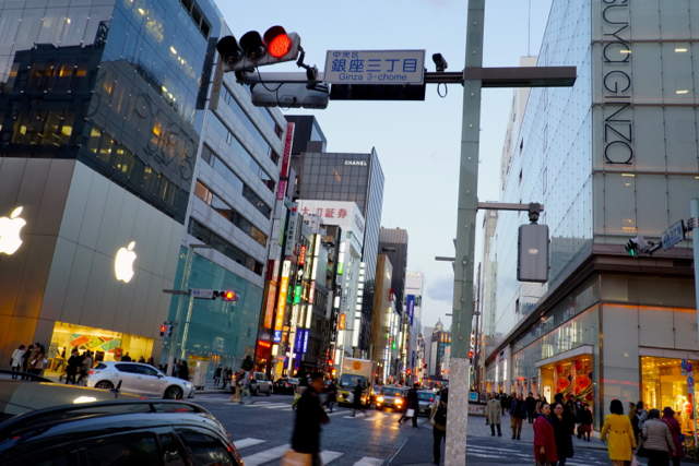 Ginza district, Tokyo