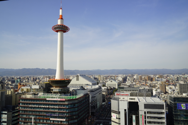 Kyoto Tower View.