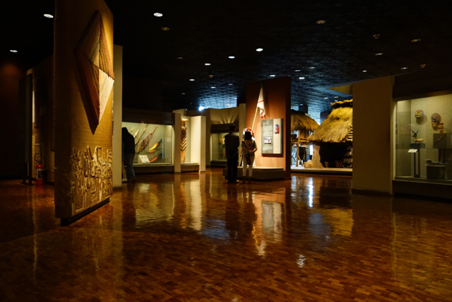 Anthropology Museum Hall