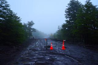 Дорога к вулкану закрыта